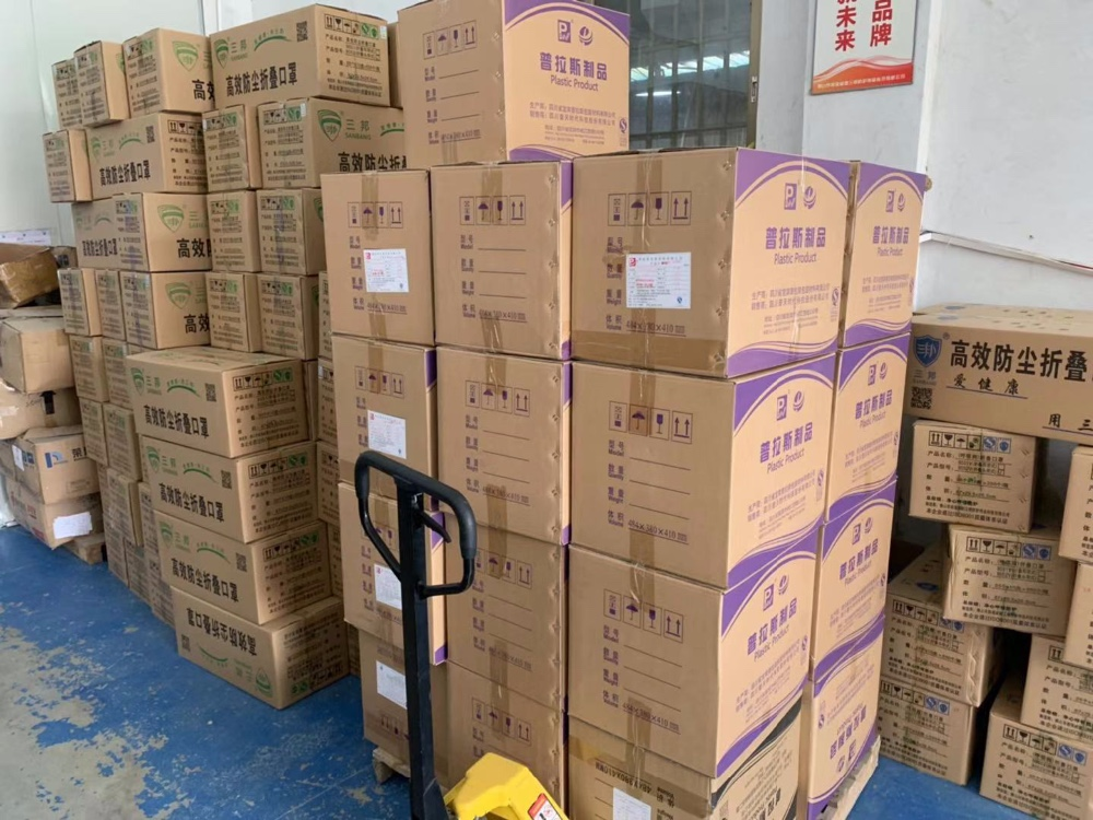 Face mask wholesale carton packaging
